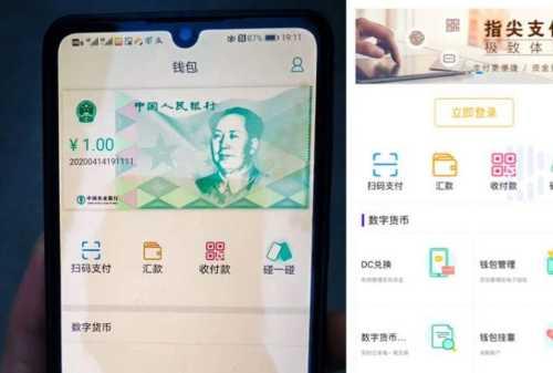 Belum Rilis, Uang Digital China (Yuan) Bocor di Media Sosial 02