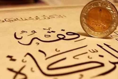Ekonomi Islam VS Ekonomi Konvensional, Ini 6 Perbedaannya 03
