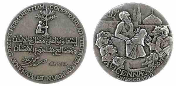 Kisah Sukses Ibnu Sina, Ilmuwan Islam dan Bapak Pengobatan Modern 07 - Finansialku