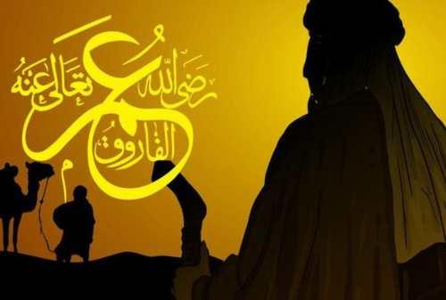 Menyelisik Perekonomian di Masa Khalifah Umar Bin Khatab 01