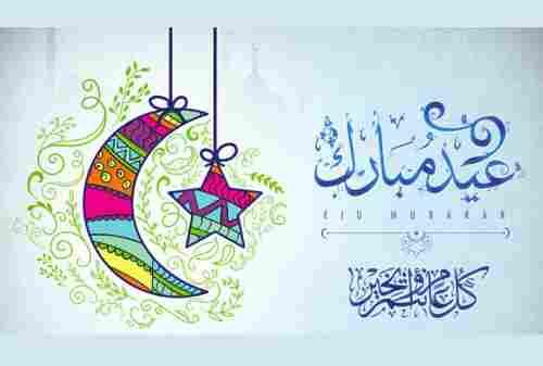 Keutamaan Mengumandangkan Takbir Idul Fitri Bagi Umat Islam 01 - Finansialku