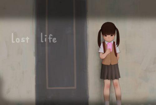 Ini Lho Daftar Website untuk Download Game Lost Life Gratis!