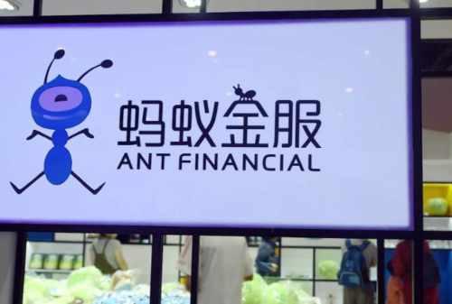 Gokil! Target IPO Ant Group Naik Jadi Rp 515 Triliun!